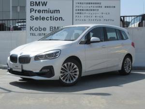 BMW 2シリーズ 218iグランツアラー ラグジュアリー 弊社デモカー アドバンスドアクティブセーフティPKG コンフォートPKG LEDヘッドライト パーキングアシスト アクティブクルーズC ダコタレザーシート シートヒーティング タッチパネルナビ