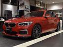 BMW/BMW Mスポーツバンパー 3Dデザイン