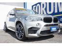 BMW/BMW X5 M 左ハンドル ムジェロレッドレザー AKRAPOVICマフラー