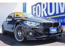 BMWアルピナ/アルピナ B4 Sビターボ エディション99 カブリオ 世界限定99台