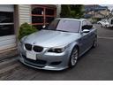 BMW/BMW M5