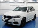 BMW/BMW X5 xDrive 35d Mスポーツ