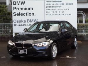 BMW 3シリーズ 318i スタンダードHDDナビBカメラLEDライトデモカー