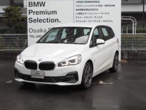 BMW 2シリーズ 218iグランツアラースポーツ ACCコンフォートパッケージ