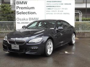 BMW 6シリーズ 640iグランクーペMスポーツ サンルーフ 黒レザー LED