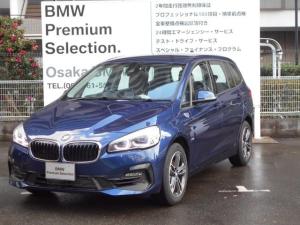 BMW 2シリーズ 218iグランツアラースポーツACCヘッドアップコンフォート