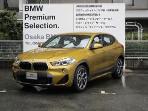 BMW X2 sDrive18i MスポーツX 黒革・ACC・コンフォート
