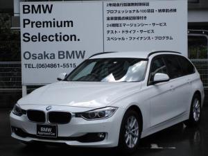 BMW 3シリーズ 320iツーリング Bカメ・リヤPDC・外品フロントPDC