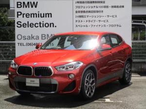 BMW X2 sDrive 18i MスポーツX 弊社デモカー 黒レザー