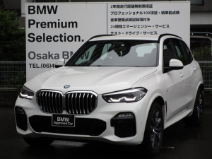 BMW X5 xDrive35d Msport 弊社デモカー 全周囲カメラ