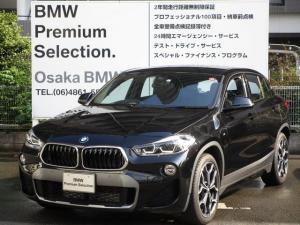 BMW X2 sDrive 18i MスポーツX ハイライン/デモカー