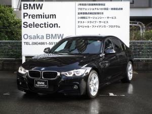 BMW 3シリーズ 318i Mスポーツ ワンオーナー LED 電動シート