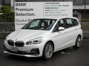 BMW 2シリーズ 218iグランツアラー ラグジュアリー 弊社デモカー 新車保証継承 アドバンスド&コンフォートパッケージ アクティブクルーズ 電動リアゲート LEDヘッドライト 黒レザー シートヒーター 電動シート