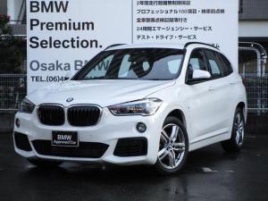 BMW X1 sDrive 18i Mスポーツ コンフォートパッケージ 純正18インチアルミ 純正HDDナビ リアビューモニター パークディスタンスコントロール シートヒーター ワンオーナー LEDライト
