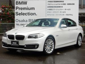BMW 5シリーズ 523d ラグジュアリー 弊社下取1オーナー 黒レザー アクティブクルーズコントロール 純正HDDナビ 純正地デジチューナー リアビューモニター パークディスタンスコントロール シートヒーター Bluetooth
