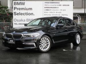 BMW 5シリーズ 523d ラグジュアリー 弊社下取ワンオーナー イノベーションパッケージ サンルーフ アクティブクルーズコントロール ヘッドアップディスプレイ ブラックレザー シートヒーター 電動シート 純正地デジチューナー 純正HDDナビ