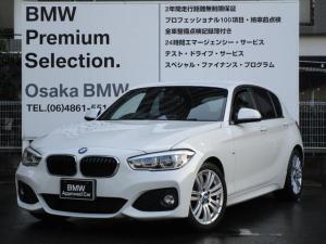 BMW 1シリーズ 118i Mスポーツ ワンオーナー バックカメラ リヤPDC付 8.8インチ純正HDDナビ 社外地デジチューナー 純正17インチAW LEDヘッドライト ETC内蔵型ルームミラー 衝突軽減システム SOSコールシステム