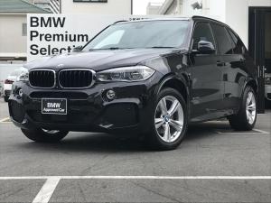 BMW X5 xDrive 35d Mスポーツ オーナー車 ブラックレザーシート&ウッドパネル レーダー&ドラレコ付 セレクトパッケージ 電動リヤゲート 地デジTV フロント&リヤシートヒーター 衝突軽減ブレーキ アクティブクルーズコントロール
