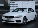 BMW/BMW 530e Mスポーツ