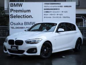 BMW 1シリーズ 118i Mスポーツ エディションシャドー 弊社下取ワンオーナー ブラックレザー シートヒーター アップグレードパッケージ アダプティブクルーズコントロール 8.8インチ純正HDDナビ 純正18インチAW LEDヘッドライト