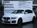 BMW/BMW 118i Mスポーツ エディションシャドー