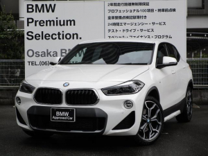BMW X2 xDrive 18d MスポーツX 弊社下取りワンオーナー車 純正HDDナビゲーション バックカメラ PDC 19インチMライトアロイホイール LEDヘッドライト 衝突被害軽減システム アルカンタラコンビネーションシート