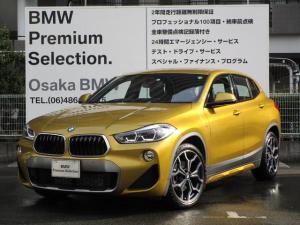 BMW X2 xDrive 18d MスポーツX 弊社デモカー コンフォートパッケージ・10.25インチHDDナビ・フロントシートヒーター・フロント電動シート・LEDヘッドライト・ミュージックコレクション・衝突軽減ブレーキ・SOSコール・システム