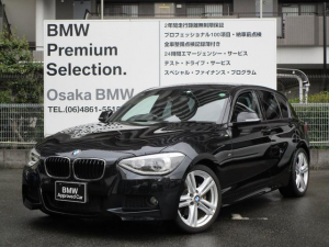 BMW 1シリーズ 116i Mスポーツ 弊社下取りワンオーナー車 パーキングサポートパッケージ 18インチホイール ETC キセノンヘッドライト 純正HDDナビゲーションシステム バックカメラ ミュージックコレクション