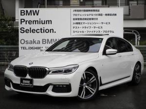 BMW 7シリーズ 740i Mスポーツ 弊社下取りワンオーナー車 電動ガラスサンルーフ ブラウンレザーシート 前後シートヒーター シートエアコン レーザーライト 電動リアゲート harman/kardon BMWディスプレイキー