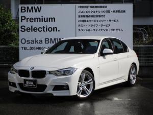 BMW 3シリーズ 320d Mスポーツ アクティブクルーズコントロール 18インチホイール LEDヘッドライト 純正HDDナビゲーション バックカメラ フロント電動シート コンフォートアクセス 衝突被害軽減システム 認定中古車