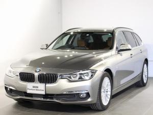 BMW 3シリーズ 320dツーリング ラグジュアリー レザーシート シートヒーター 電動シート アクティブクルーズコントロール 衝突軽減ブレーキ 車線逸脱 後方検知