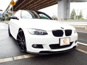 BMW 3シリーズ 320i Mスポーツパッケージ コンフォート I-ドライブ