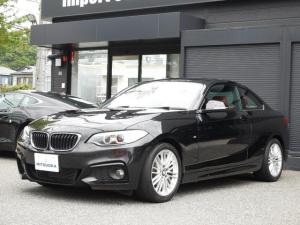 BMW 2シリーズ 220iクーペ Mスポーツ OPダコタレザー(本革・レッド) 前席電動シート&ヒータ付 パーキングサポートpkg(バックカメラ) スマートキー HID 純正17インチAW 6ヶ月保証 パドルシフト