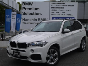 BMW BMW X5 xDrive35dMスポーツLEDセレクトPKGACCSR