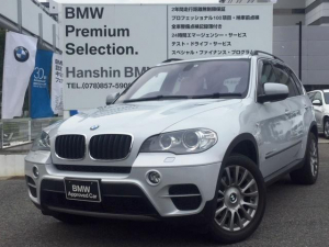iBMW BMW X5 xDrive 35d 認定保証インディビジュアル仕様セレクト