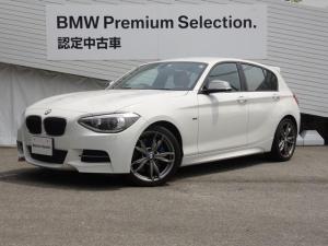 BMW 1シリーズ M135i 直6ターボエンジンパドルシフト認定保証