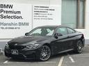 BMW/BMW M4 M4クーペコンペティション認定保証450PS20AW黒レザー