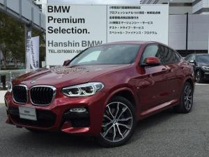 BMW X4 xDrive 30i Mスポーツ黒レザーLEDヘッド認定保証