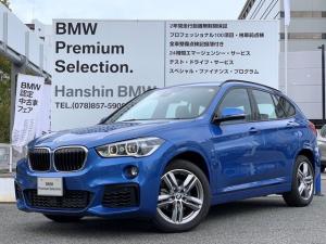 BMW X1 sDrive 18i Mスポーツ アドバンスドSコンフォート