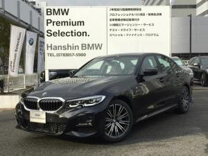 BMW 3シリーズ 320dxDriveMスポーツ元弊社デモカーPアシストプラス