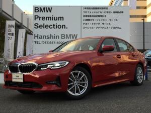BMW 3シリーズ 320i プラスパッケージ&パーキングアシストプラス