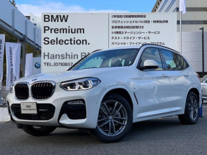 BMW X3 xDrive 20d Mスポーツ 弊社デモカーLEDライト