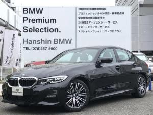 BMW 3シリーズ 320iMスポーツ元デモカーコンフォートPKGジェスチャーC