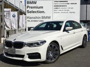 BMW 5シリーズ 523d Mスポーツ ハイラインパッケージ黒革ACC認定保証