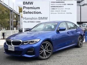 BMW 3シリーズ 320iMスポーツデビューPKG黒革コンフォート後期認定保証