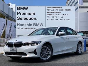 BMW 3シリーズ 320iプラスパッケージ&コンフォートパッケージ弊社デモカー