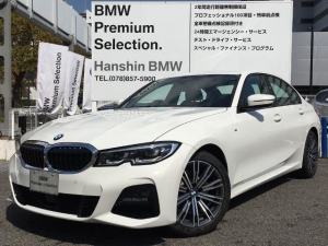 BMW 3シリーズ 320i MスポーツパーキングアシストプラスコンフォートPG