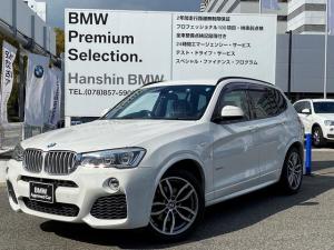 BMW X3 xDrive 35i Mスポーツ