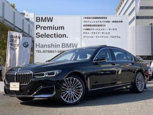BMW 7シリーズ 750Li xDrive エクセレンス リヤコンフォートパッケージプラス スカイラウンジパノラマサンルーフ 前後マッサージシート ステアリングホイールヒーター HDDナビ地デジ レーザーライト ベンチレーションシート シートヒーティング