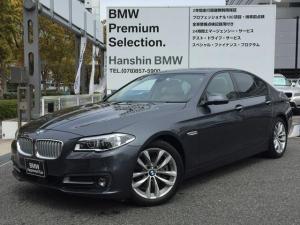 BMW 5シリーズ 523dグレースラインACC液晶メーター160台限定車LED